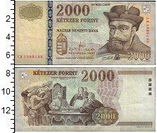 Изображение Банкноты Венгрия 2000 форинтов 2007  VF