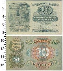 Изображение Банкноты Эстония 20 крон 1932  UNC