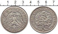 Изображение Монеты Веймарская республика 5 марок 1931 Серебро XF-