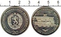 Изображение Монеты Болгария 20 лев 1988 Серебро Proof-