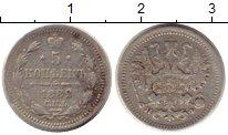 Изображение Монеты 1881 – 1894 Александр III 5 копеек 1882 Серебро VF