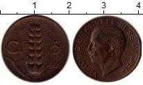 Изображение Монеты Италия 5 сентесим 1929 Медь XF