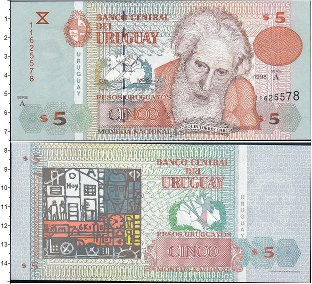 Картинка Банкноты Уругвай 5 песо  1998