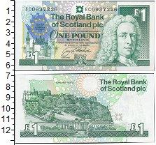 Изображение Банкноты Великобритания Шотландия 1 фунт 1992  UNC