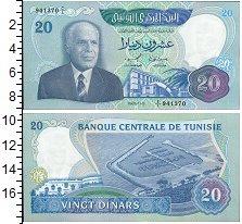 Изображение Банкноты Тунис 20 динар 1983  UNC-
