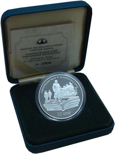 Изображение Монеты Кыргызстан 10 сом 2009 Серебро Proof Произведение Чингиз