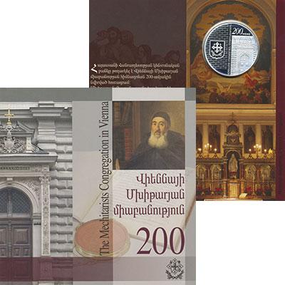 Изображение Подарочные монеты Армения 1.000 драм 2011 Серебро Proof 200 лет Конгрегации