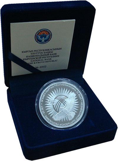 Изображение Подарочные монеты Киргизия 10 сом 2016 Серебро Proof