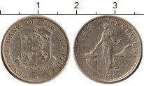 Изображение Монеты Филиппины 10 сентаво 1966 Медно-никель VF
