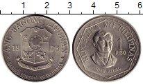 Изображение Монеты Филиппины 1 писо 1975 Медно-никель XF