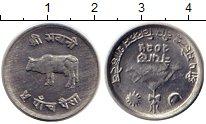 Изображение Монеты Непал 5 пайс 1970 Алюминий XF