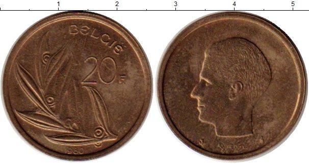Картинка Монеты Бельгия 20 франков Латунь 1980