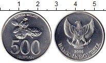 Изображение Монеты Индонезия 500 рупий 2003 Алюминий UNC-