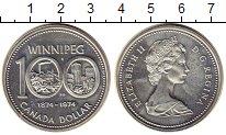 Изображение Монеты Канада 1 доллар 1974 Серебро XF