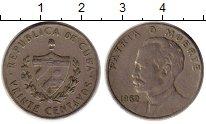 Изображение Монеты Куба 20 сентаво 1962 Медно-никель VF