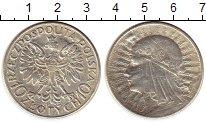 Монета Польша 10 злотых Серебро 1932 XF фото