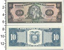 Изображение Банкноты Эквадор 10 сукре 1988  UNC