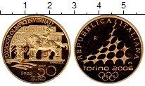 Изображение Монеты Италия 50 евро 2005 Золото Proof-
