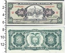 Изображение Банкноты Эквадор 50 сукре 1988  UNC