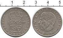 Изображение Монеты Швеция 1 крона 1967 Серебро XF