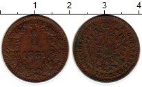 Изображение Монеты Австрия 1 крейцер 1881 Медь XF