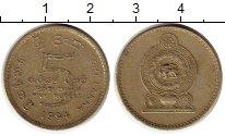 Изображение Монеты Шри-Ланка 5 рупий 1994 Латунь XF