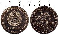 Монета Приднестровье 25 рублей Медно-никель 2017 UNC фото
