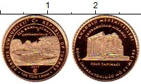 Изображение Монеты Турция 100 лир 2017 Золото Proof