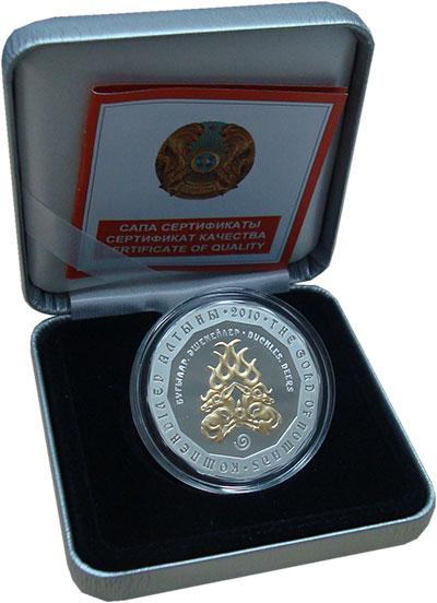 Изображение Подарочные монеты Казахстан 500 тенге 2010 Серебро Proof Олени.Бляшки - из се