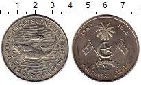 Изображение Монеты Мальдивы 20 руфий 1984 Медно-никель UNC-