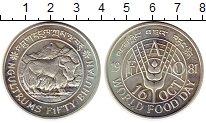 Изображение Монеты Бутан 50 нгултрум 1981 Серебро UNC