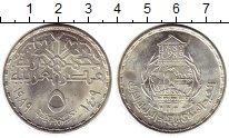 Изображение Монеты Египет 5 фунтов 1989 Серебро UNC-