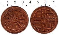 Изображение Монеты Уругвай 1000 песо 1969 Бронза UNC-