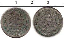 Изображение Монеты Мексика 20 сентаво 1920 Серебро XF-