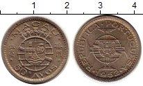 Изображение Монеты Китай Макао 50 авос 1952 Медно-никель UNC-