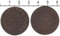 Изображение Монеты Коморские острова 10 сантим 1890 Медь XF