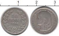 Изображение Монеты Нидерланды 10 центов 1896 Серебро VF