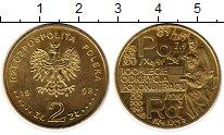 Изображение Монеты Польша 2 злотых 1998 Латунь UNC-