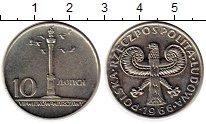 Изображение Монеты Польша 10 злотых 1966 Медно-никель UNC-