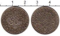 Изображение Монеты Марокко 50 сантим 1921 Медно-никель XF
