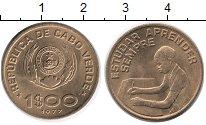 Изображение Монеты Кабо-Верде 1 эскудо 1977 Латунь XF+