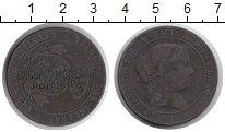 Изображение Монеты Испания 5 сентим 1868 Медь VF