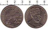 Изображение Монеты Конго Заир 20 макута 1976 Медно-никель XF