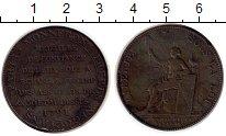 Изображение Монеты Франция 2 соля 1791 Медь XF-