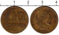 Изображение Монеты Перу 10 сентаво 1963 Латунь XF