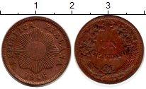 Изображение Монеты Перу 1 сентаво 1946 Бронза XF