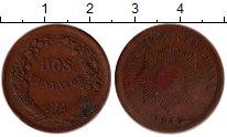 Изображение Монеты Перу 2 сентаво 1942 Бронза XF