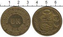 Изображение Монеты Перу 1 соль 1961 Латунь XF