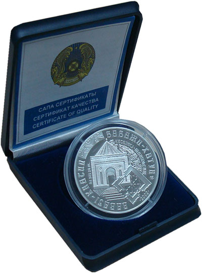 Изображение Монеты Казахстан 500 тенге 2002 Серебро Proof МАВЗОЛЕЙ БАБАЖИ-ХАТУ