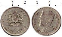 Изображение Монеты Марокко 1 дирхам 1960 Серебро XF